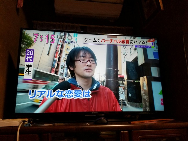 FGO Fate フェイト グランドオーダー テレビ 擬似恋愛ゲーム マスコミ アサデスに関連した画像-02