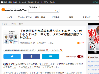 ゲーム 幻想水滸伝 続編 ロックマン カービィに関連した画像-02