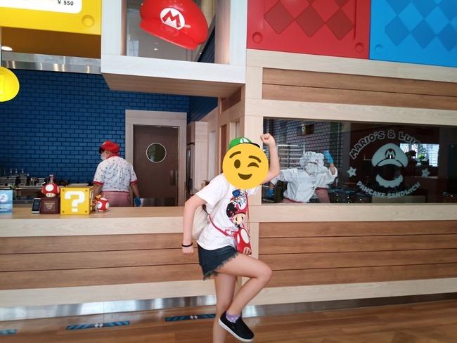 ツイッター USJ マリオカフェ ニンテンドーワールド 店員 クルー 神対応に関連した画像-02