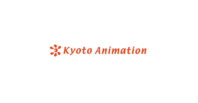 【速報】「京都アニメーション」で爆発火災発生!重傷者数名、ガソリンをまいた男を確保!