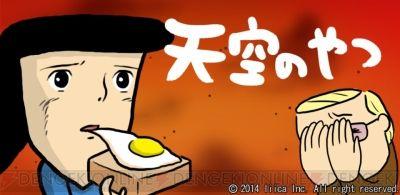 tenku_01_cs1w1_400x