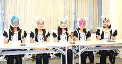 仮想通貨アイドル 記者会見 コインチェック騒動 無給に関連した画像-01
