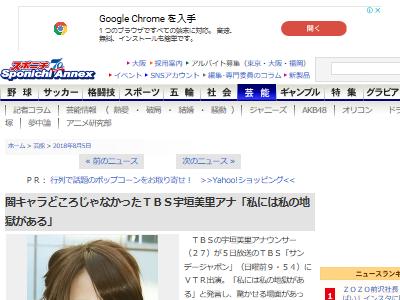 宇垣美里 TBS アナウンサー まどかマギカ 鹿目まどか コスプレ コミケ 闇に関連した画像-09