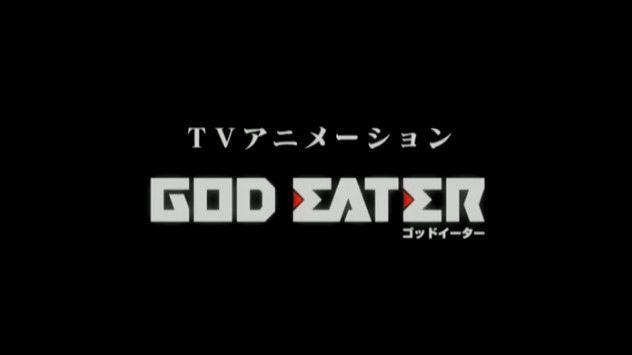ゴッドイーター アニメ 放送日に関連した画像-03