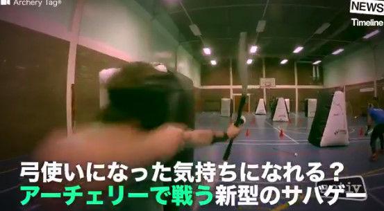 アーチェリーハント サバゲー 弓矢 東京 日本 東京タワーに関連した画像-03