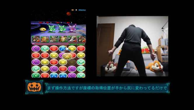 パズドラ モンスト アンドロイド キネクト Kinect iPhone スマホ ニコニコ動画 忘年会に関連した画像-13