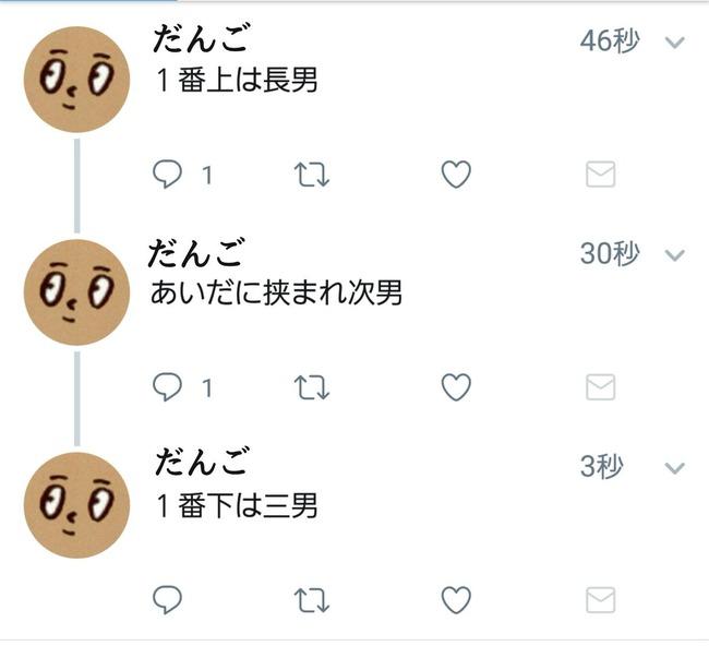 ブラック・ラグーン 広江礼威 BLACKLAGOON 10巻 サンデーうぇぶりに関連した画像-24
