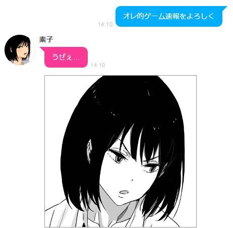 罵倒少女 対話型 人工知能 ソニー 井上麻理奈 に関連した画像-04