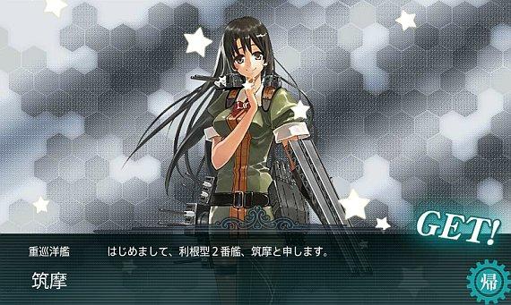 艦これ 筑摩 改二に関連した画像-01