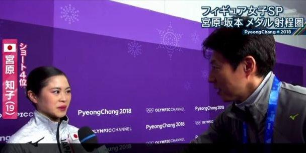 フィギュアスケート 女子 SP 宮原知子 松岡修造 インタビューに関連した画像-01