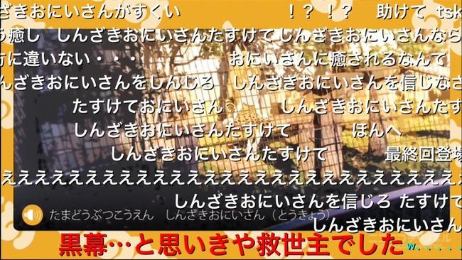 けものフレンズ 11話 鬱展開 絶望 ニコニコ動画に関連した画像-07