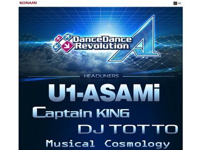 ダンスダンスレボリューションA DDRA おといろは ノスタルジア 音ゲー コナミ ゲーセンに関連した画像-09