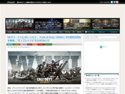 ゼノブレイド2 売上 初週売上 UKチャート 海外に関連した画像-02
