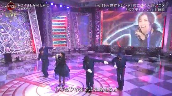 FNS歌謡祭 上坂すみれ 蒼井翔太 ポプテピピックに関連した画像-07