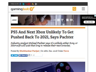 次世代機 PS4 Xboxに関連した画像-02