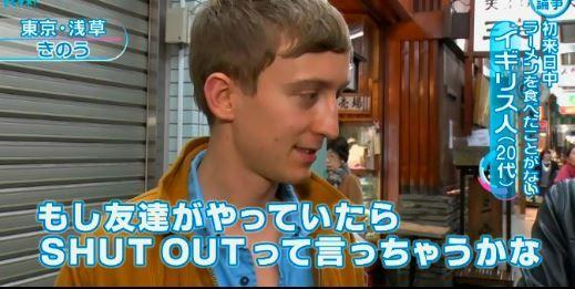 日本人 麺類 すする音 外国人 ヌーハラ ヌードルハラスメント とくダネ!に関連した画像-14