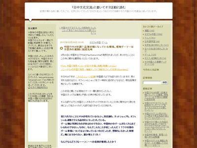 PS4 中国 爆売れに関連した画像-02