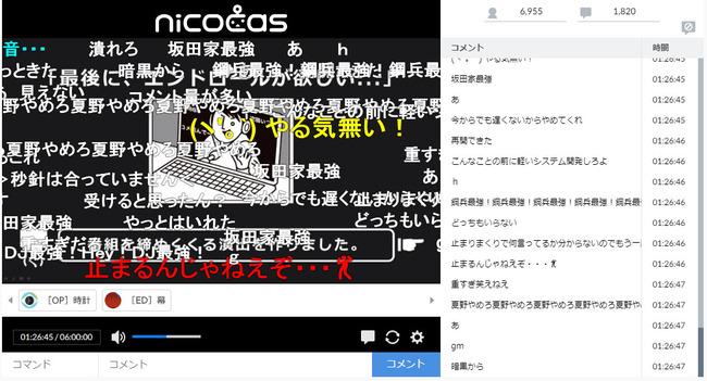 ニコニコ動画 クレッシェンド 新サービス ニコキャスに関連した画像-28