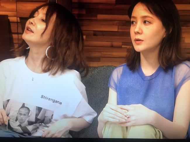 YOU 浜田 Tシャツに関連した画像-02
