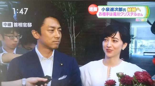 小泉進次郎 滝川クリステル 結婚 妊娠に関連した画像-01