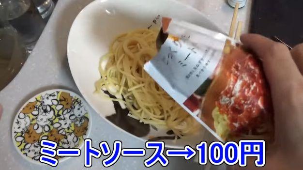 もこう 配信 240円 動画に関連した画像-06