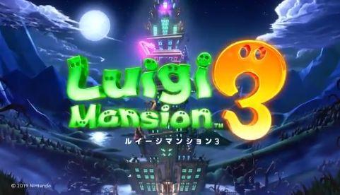ルイージマンション 任天堂 発売日 予約 amazonに関連した画像-01