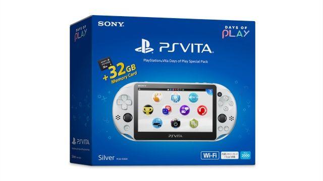 プレイステーション DaysofPlay PS4 PSVR PSVitaに関連した画像-06