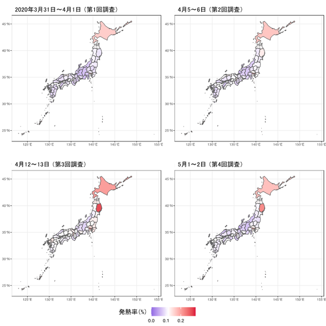 LINE 新型コロナウイルス 調査 岩手県 発熱率に関連した画像-03