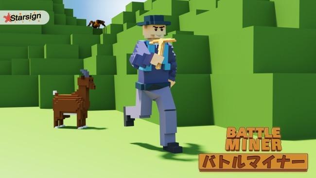 バトルマイナー BATTLEMINER 3DS マインクラフトに関連した画像-01