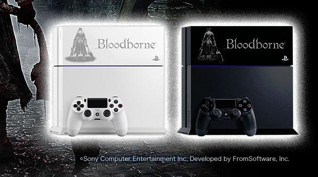 PS4 ブラッドボーン 同梱に関連した画像-01