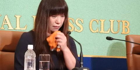 安田純平 韓国人です 妻 myu 記者会見 国籍に関連した画像-01