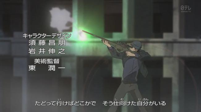 名探偵コナン コナン OP バトルアニメ 映画 に関連した画像-07
