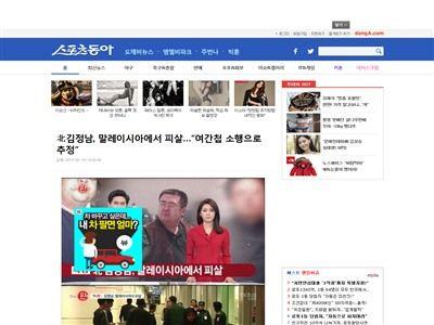金正男 北朝鮮 金正恩 暗殺に関連した画像-01