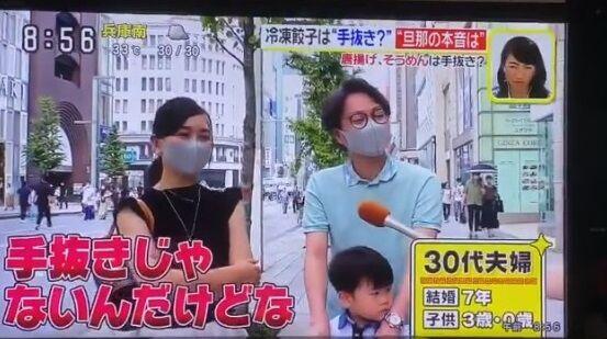夫 唐揚げ 手抜き 批判殺到に関連した画像-06