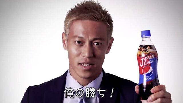 本田圭佑 武藤嘉紀 子供 宿題 勉強 レスバに関連した画像-01