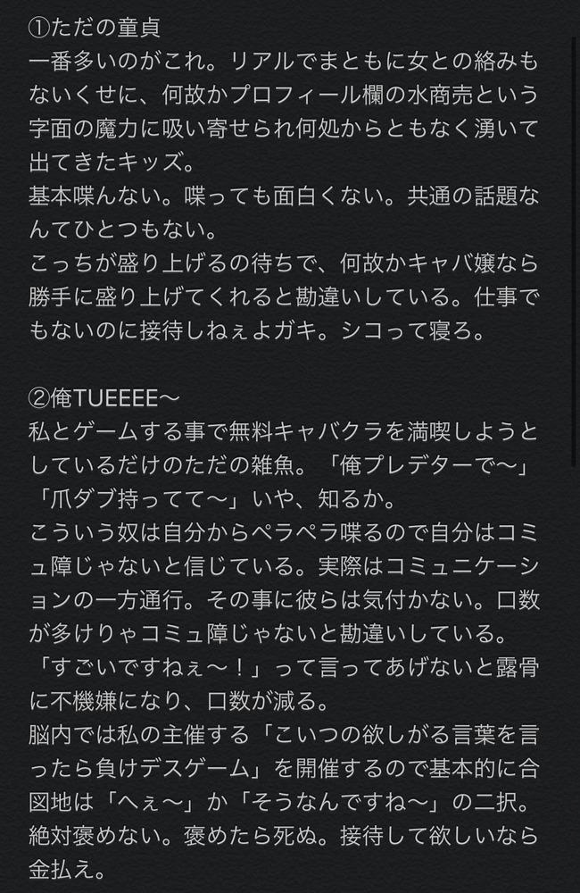 APEX VC ボイチャ ボイスチャット キャバ嬢 女 コミュ障 オタク 童貞に関連した画像-02