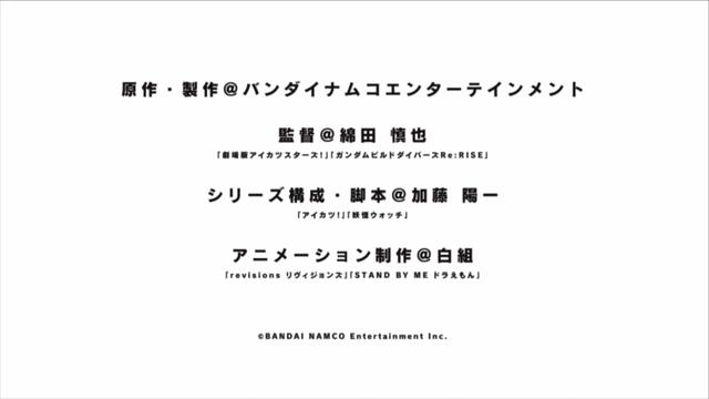 アイドルマスター ミリオンライブ ミリマス グリマス アニメ化に関連した画像-04