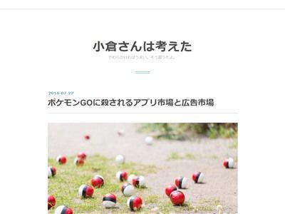 アプリに関連した画像-02