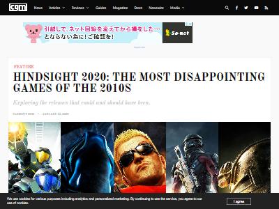 2010年代ガッカリ期待はずれゲームに関連した画像-02
