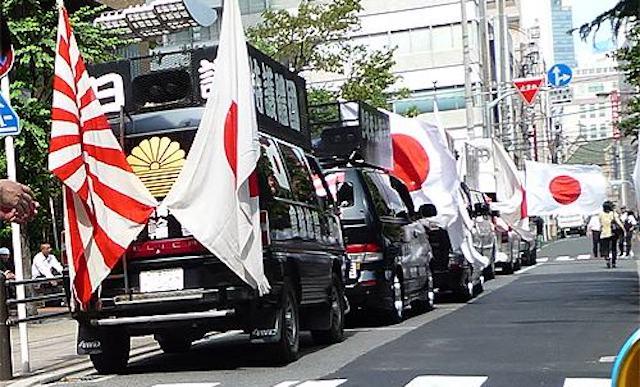 けものフレンズ けもフレ ネトウヨ 日章旗 旭日旗 Z旗 政治的 街宣活動 デモに関連した画像-01
