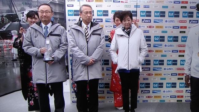 東京マラソン 小池都知事 態度に関連した画像-02