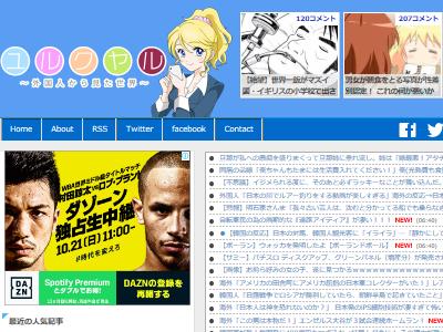 ボクシング チャンピオン ゆるキャラ パンチに関連した画像-02