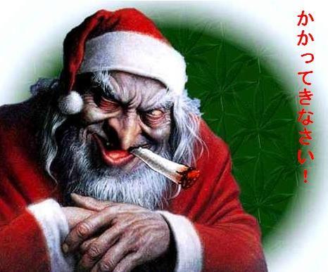 トナカイ サンタ クリスマスに関連した画像-01