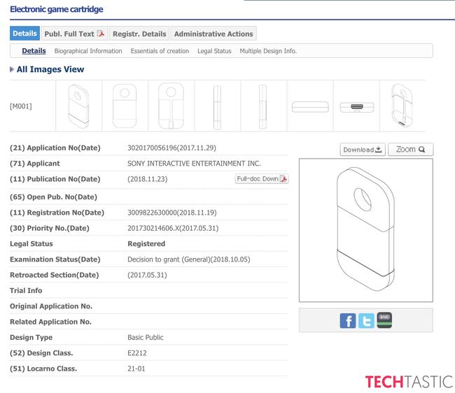 ソニー 電子ゲームカートリッジ 特許 新型 携帯 ゲーム機に関連した画像-03