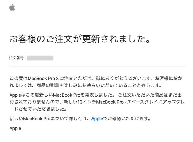 MacBook Apple 神対応に関連した画像-02