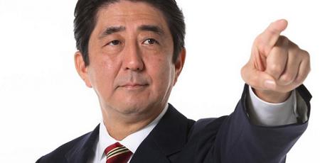 安倍首相 総理大臣 新たな国造り 挑戦 皇位継承に関連した画像-01