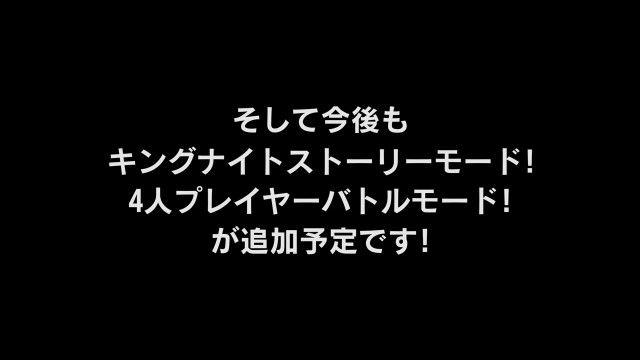 ショベルナイト日本語版に関連した画像-13
