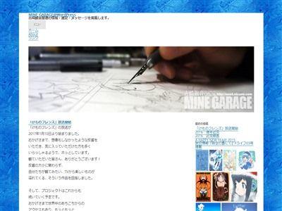けものフレンズ プロジェクト 世界的 大人気 続行 フレンズ 吉崎観音に関連した画像-02