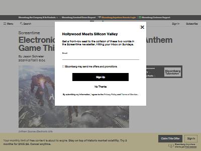EA アンセム 大規模改善 継続 断念 今週中 決断に関連した画像-02
