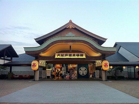 大江戸温泉物語 買収 投資ファンド アメリカに関連した画像-01